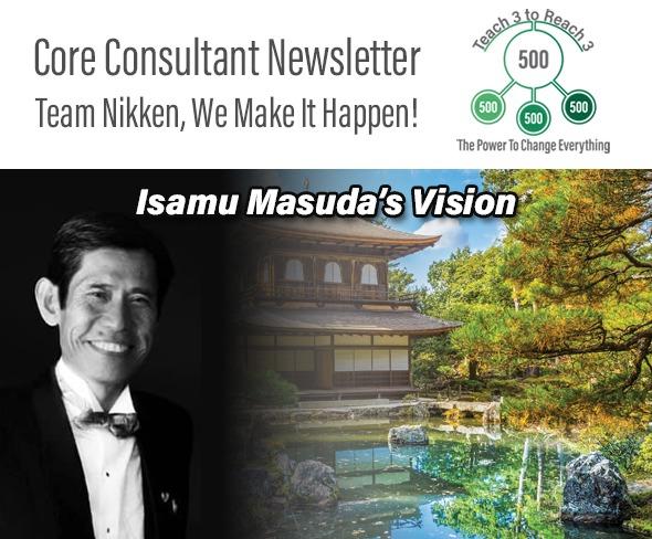 Isamu Masuda's Vision